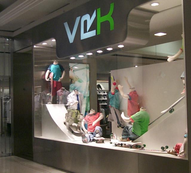 Vitrine – VR Kids
